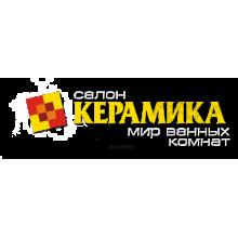 «Керамика» город Калининград