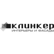 «Клинкер» город Калининград